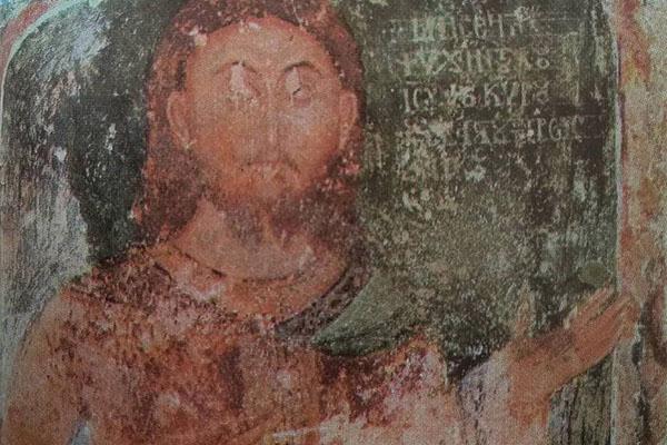 Ιωάννης ο Σεβαστός, ο Κύρης του Προσενίκου