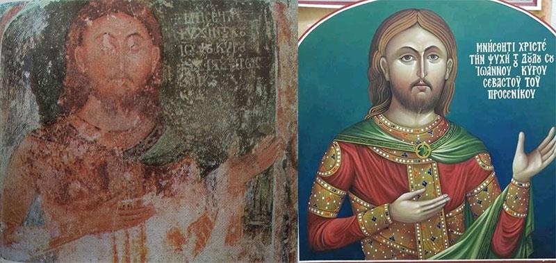 Αριστερά η τοιχογραφία με το πορτραίτο του Ιωάννη Σεβαστού (πηγή: Grozdanov 1986, 31). Δεξιά, επανασχεδίαση σε ξύλο της τοιχογραφίας. Σε αυτήν αποτυπώνονται οι λεπτομέρειες της ενδυμασίας και αναδεικνύουν την αριστοκρατική καταγωγή του Ιωάννη